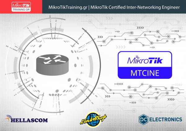 MikroTikTraining.gr | MTCINE