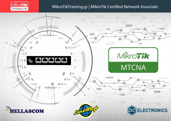 MikroTikTraining.gr | MTCNA