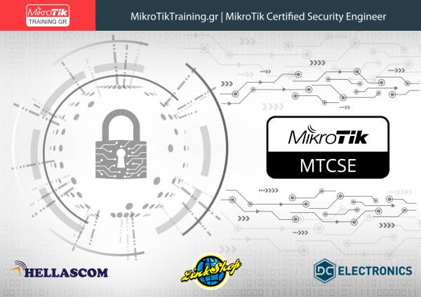 MikroTikTraining.gr | MTCSE