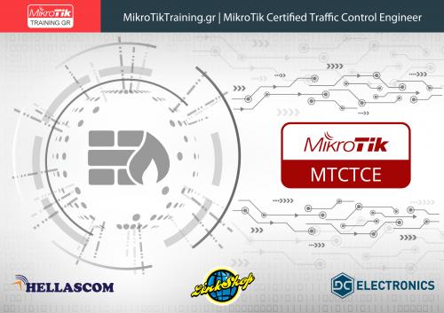 MikroTikTraining.gr | MTCTCE