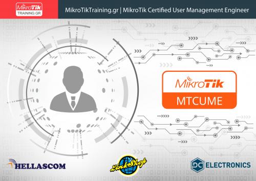 MikroTikTraining.gr | MTCUME