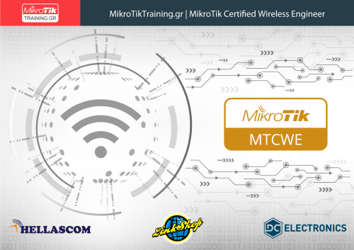 MikroTikTraining.gr | MTCWE